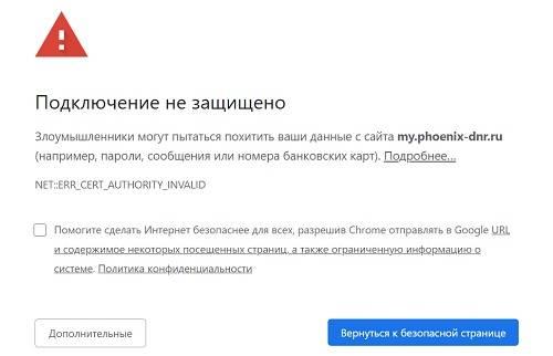 lichnyj-kabinet-feniks-kak-zaregistrirovatsya-i-upravlyat-uslugami-2.jpg