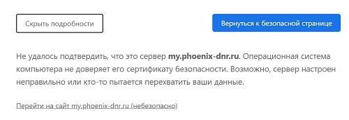 lichnyj-kabinet-feniks-kak-zaregistrirovatsya-i-upravlyat-uslugami-3.jpg