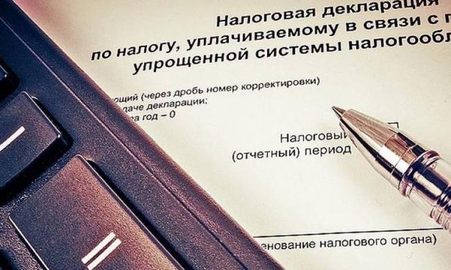 1-nalogovaja-deklaracija-ip.jpg