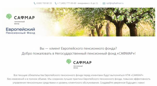 europf-site.png
