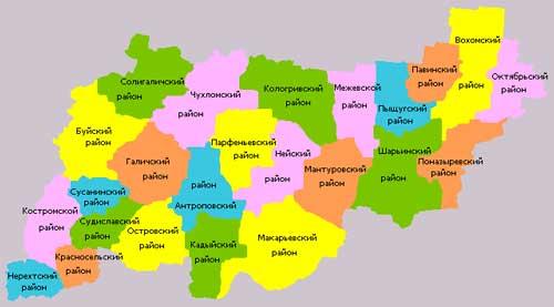 kostromskaya-oblast.jpg