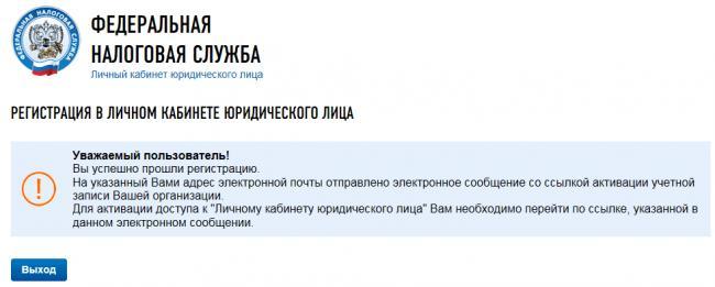 uspeshnaya-registratsiya_34.png
