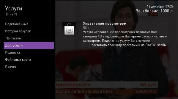 Screenshot_80.png