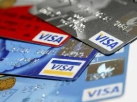 oplata-bankovskoy-kartoy-online-280-210.jpg