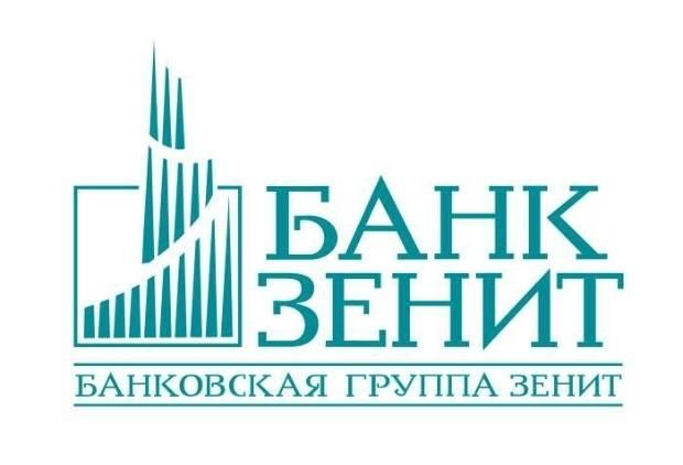 novinka-ot-banka-zenit-idealnaya-karta-dlya-teh-kto-lubit-puteshestvovat.jpg