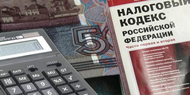 lichnyy-kabinet-nalogoplatelschika-pereplata-1.jpg