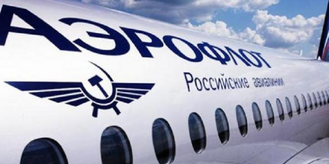 aehroflot-bonus-lichnyj-kabinet.jpeg