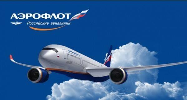 aehroflot-bonus-lichnyj-kabinet-1.jpg