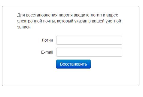 rostelecom-vostan.png