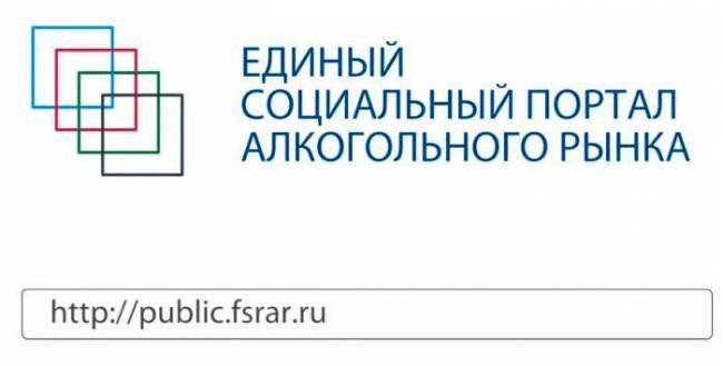 portal-servisov-fsrar-registratsiya-i-vhod-v-lichnyiy-kabinet-03.jpg
