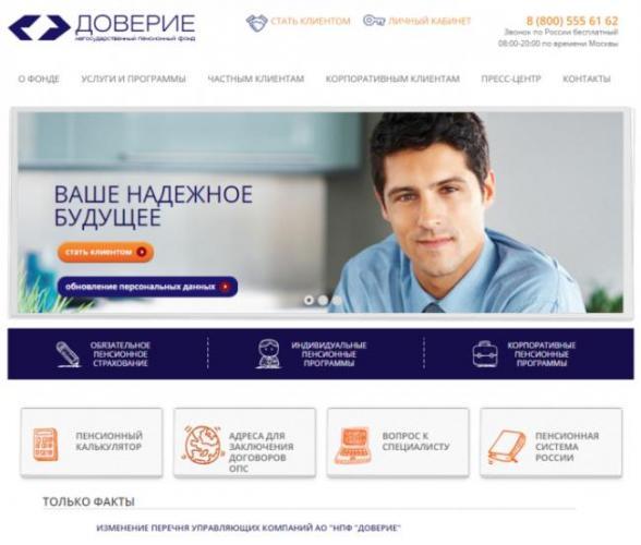 npfdoverie-site.png