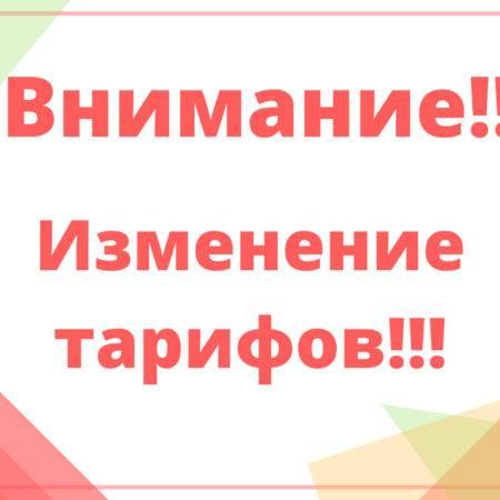 uvazhaemie_posetiteliv_svyazi_s_sanitarnim_dnem_30_iyulya_otmenyayutsya_seansi_sportivnij_bassejn_v_12_30_ozdoroviteljnij_bassejn_s_8_00_do_16_15_1-450x450.jpg