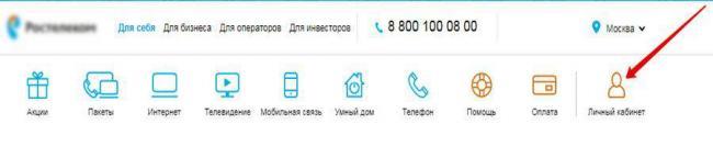 zakhodim_na_sayt_kompanii_result.jpg