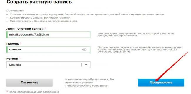 vtoraya_result.jpg
