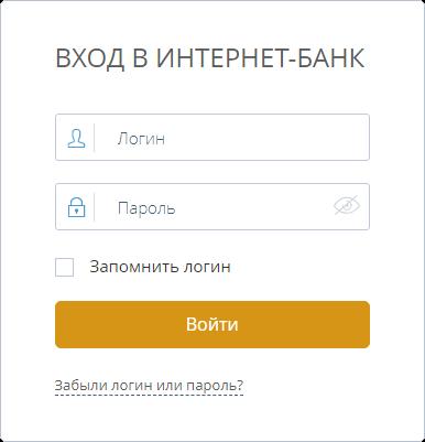 energotransbank-vhod-v-lk.png