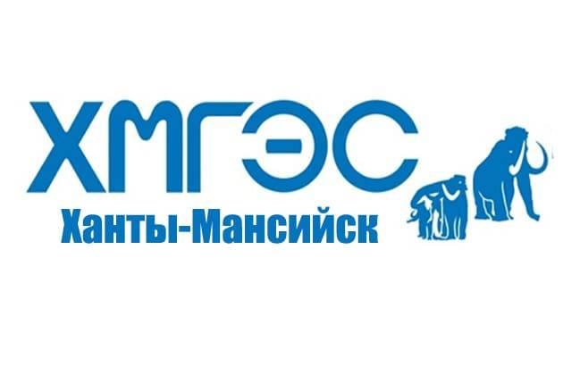 ges-hanty-mansiysk-lichnyy-kabinet-1.jpg