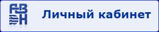 Личный-кабинет-Азовводоканал.png