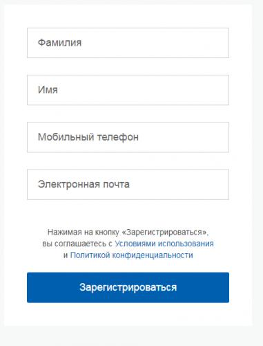 6-pensionnyy-fond-lichnyy-kabinet.png