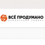 vse-produmano-rf-logo-150x150.png