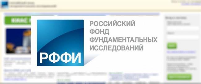 lichnyj-kabinet-na-sajte-kias-rffi-pravila-registratsii-vozmozhnosti-akkaunta.jpg