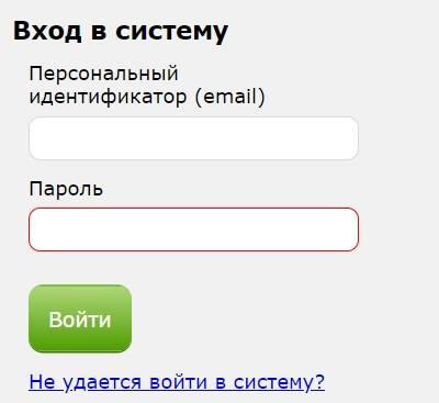 lichnyj-kabinet-na-sajte-kias-rffi-pravila-registratsii-vozmozhnosti-akkaunta-2.jpg