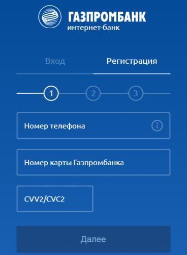 registraciya.png