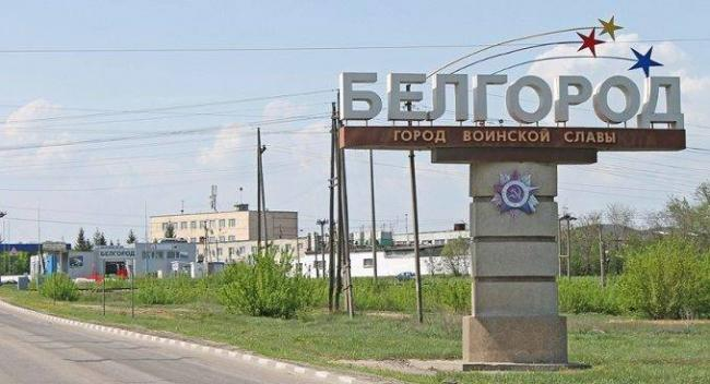 gazprom-mezhregiongaz-belgorod-678x368.jpg
