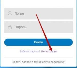 gazprom-mezhregiongaz-belgorod-1.jpg