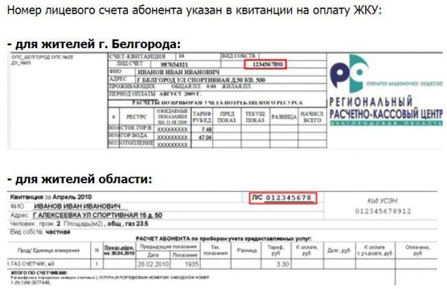 gazprom-mezhregiongaz-belgorod-3.jpg
