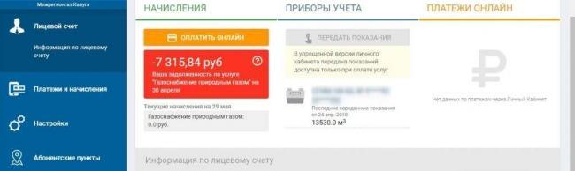 gazprom-mezhregiongaz-belgorod-4.jpg