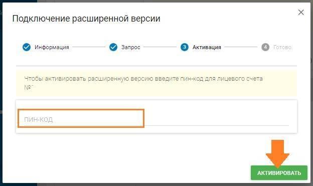 gazprom-mezhregiongaz-belgorod-5.jpg