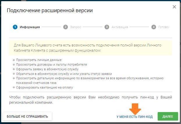 gazprom-mezhregiongaz-belgorod-6.jpg