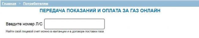 gazprom-mezhregiongaz-belgorod-7.jpg
