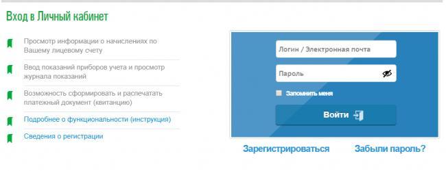 vodokanal-sankt-peterburga-ofitsialnyiy-sayt.png