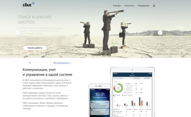 snimok-ekrana-2019-11-21-v-13.43.19.png