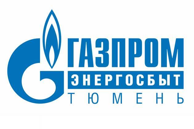 lichnyy-kabinet-gazprom-energosbyt-tyumen.jpg