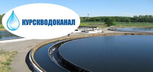 kurskvodokanal-vhod-v-lichnyy-kabinet-peredacha-pokazaniya-schyotchikov-0.jpg