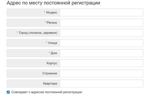 lichnyj-kabinet-bashkirenergo-instruktsiya-dlya-vhoda-v-akkaunt-vozmozhnosti-profilya-2.jpg