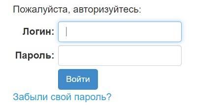 lichnyj-kabinet-bashkirenergo-instruktsiya-dlya-vhoda-v-akkaunt-vozmozhnosti-profilya-5.jpg