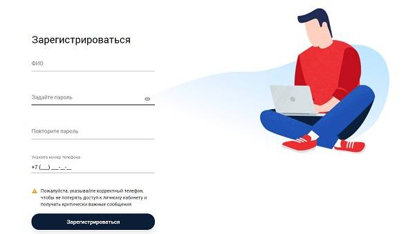 lichnyj-kabinet-ofd-ru-poshagovyj-protsess-registratsii-funktsii-akkaunta-1.jpg