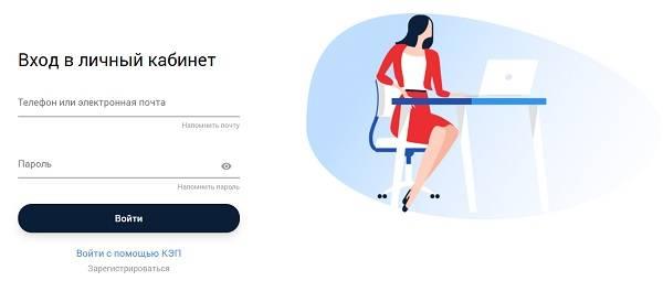 lichnyj-kabinet-ofd-ru-poshagovyj-protsess-registratsii-funktsii-akkaunta-3.jpg