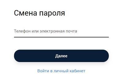 lichnyj-kabinet-ofd-ru-poshagovyj-protsess-registratsii-funktsii-akkaunta-4.jpg