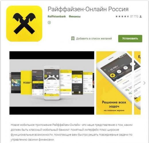 raiffaizenbank-online.jpg