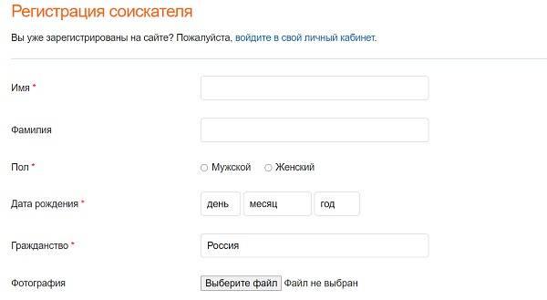 dzhoblab-pravila-sozdaniya-i-avtorizatsii-v-lichnom-kabinete-1.jpg
