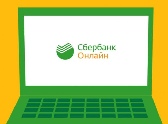 sberbank-online.jpg