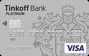 credit_card.png