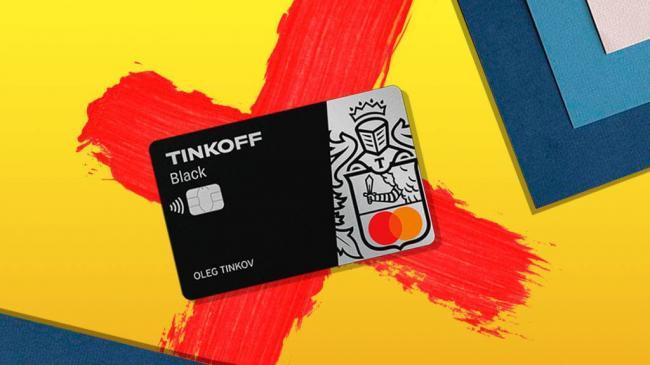 kak-zakryt-kartu-tinkoff-black-1.jpg