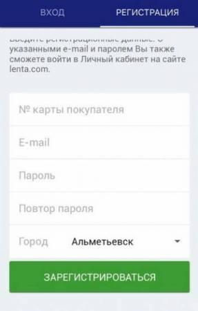 registratsiya-e1543875055370.jpg