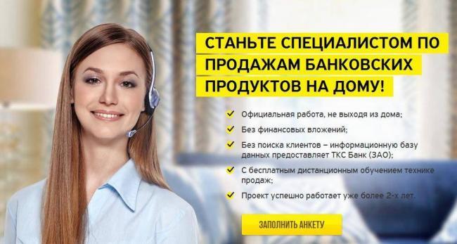 Work_in_tinkov.jpg