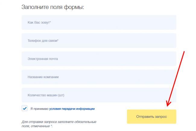 toplivnaya-karta-masters-1.png